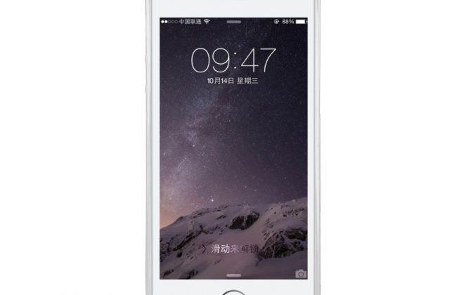 NILLKIN 0.6mm silikónové púzdro pre iPhone 5 5S SE 2492b64343e